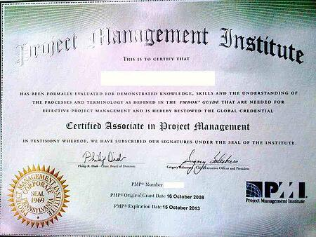 Preserve your certification